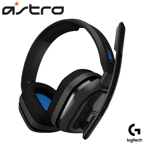 ASTRO A10電競耳機麥克風熾藍