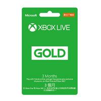 ESD-Xbox Live 金會員3個月下載版