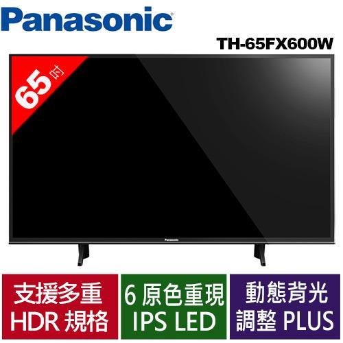 【出清特賣】Panasonic 國際牌65型4K UHD液晶顯示器TH-65FX600W【狂降萬元↘福利品出清,只有一台】