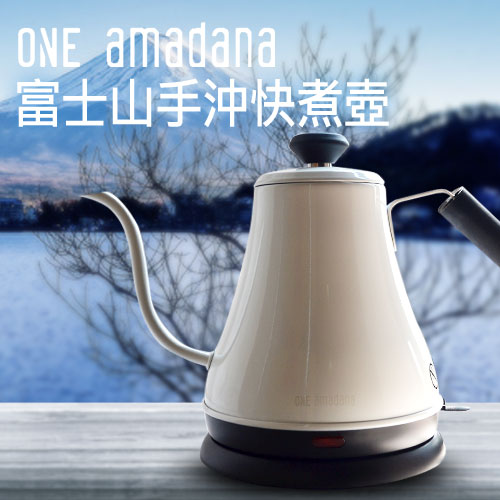 ONE amadana 富士山手沖快煮壺 STKE-0104