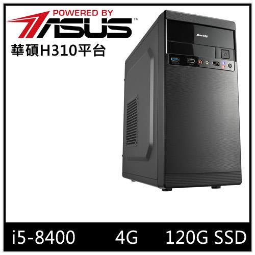 (8代i5六核心)华硕H310平台[恶魔风云]i5六核SSD电脑