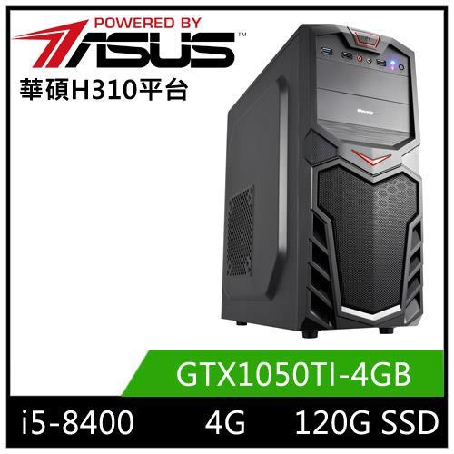 (8代i5六核心)华硕H310平台[恶魔特务]i5六核GTX1050TI独显SSD电玩机