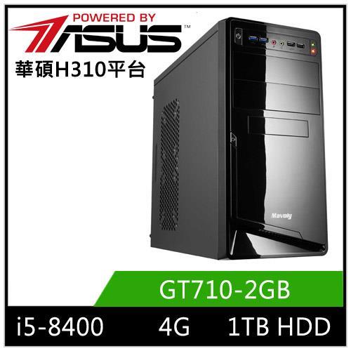 (8代i5六核心)华硕H310平台[恶魔武士]i5六核GT710独显电玩机