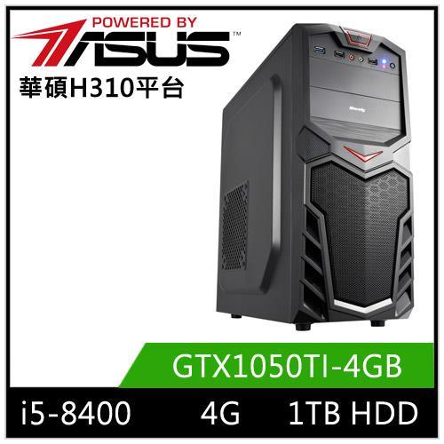 (8代i5六核心)华硕H310平台[恶魔骑士]i5六核GTX1050TI独显电玩机