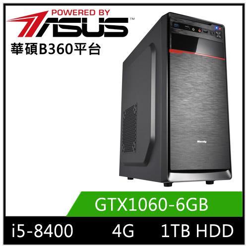 (8代i5六核心)华硕B360平台[恶魔射手]i5六核GTX1060独显电玩机