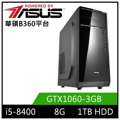 (8代i5六核心)华硕B360平台[恶魔侠客]i5六核GTX1060独显电玩机