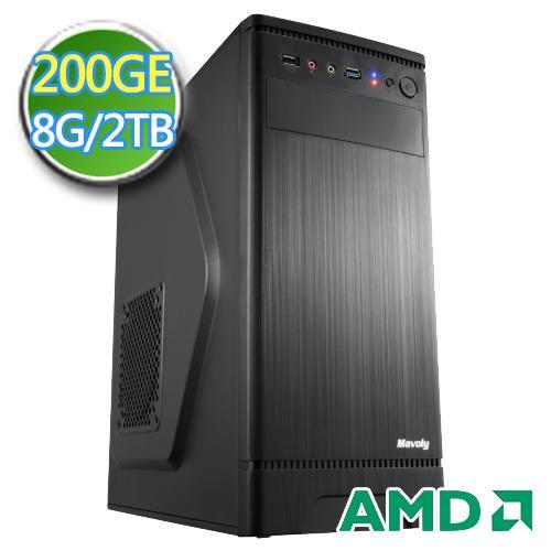 技嘉A320平台【魔影沙雨】Ryzen双核 2TB效能电脑
