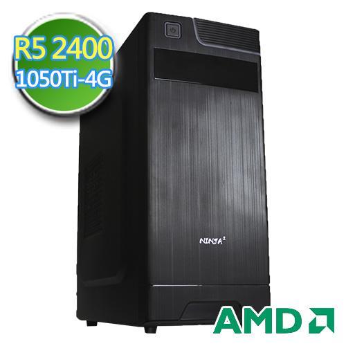 技嘉B450平台【雄鹰激斗II】APU 四核 GTX1050Ti-4G独显 1TB效能电脑