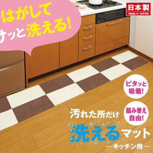 【AIMEDIA艾美迪雅】组合式厨房用地板防污垫(咖啡)