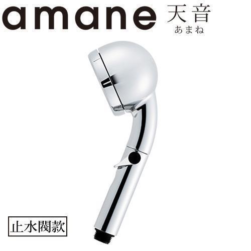 【全日本制】天音Amane极细省水高压淋浴莲蓬头(银色) (附止水阀)