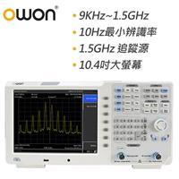 OWON 1.5GHz頻譜分析儀 XSA1015-TG