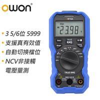 OWON 自動換檔3 5/6TRMS三用電錶 OW16A