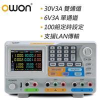 OWON 可程式3通道直流電源供應器ODP3033