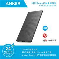 Anker PowerCore Slim 5000mAh 行動電源薄型 B1250