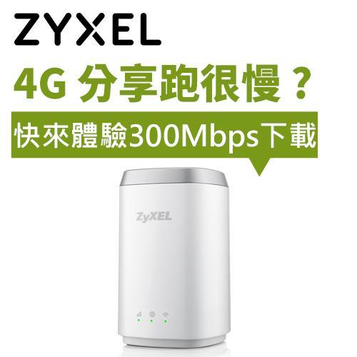 【4G網路分享】ZYXEL 合勤 LTE4506-M606 4G LTE-A 行動Wi-Fi分享器【原價7999