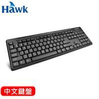 HAWK 逸盛 Esense 3650 USB大字體標準鍵盤 黑 中文