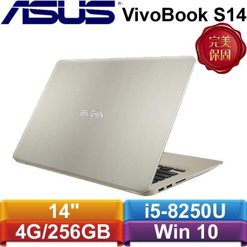 ASUS華碩 VivoBook S14 S410UA-0261A8250U 14吋筆記型電腦 冰柱金【拆封新品出清▼現省1310元】