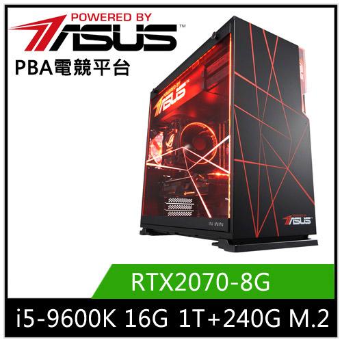 (9代i5六核心)PBA電競平台【武裝勇士】i5六核RTX2070獨顯SSD電玩機