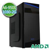 技嘉A320平台【奔流焰火】APU 雙核 GT1030-2G獨顯 1TB效能電腦