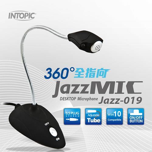INTOPIC 3.5mm桌上型麥克風 JAZZ-019