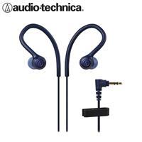 【公司貨-非平輸】鐵三角 ATH-SPORT10 防水運動型耳掛耳塞式耳機 藍色