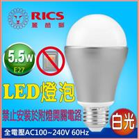 ���酷獅 5.5W LED燈泡 白光