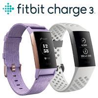 Fitbit Charge 3 智慧運動手環 特別版(金框紫)