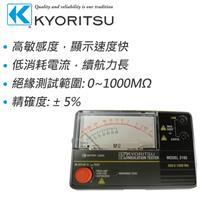 KYORITSU 日本共利 KEW-3165 絕緣高阻計
