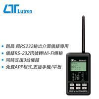 Lutron 路昌 RSW-923 RS-232 轉 Wi-Fi 轉換器