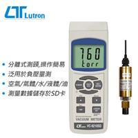 Lutron 路昌 VC-9210SD 記憶式 真空壓力計