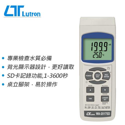 Lutron 路昌 WA-2017SD 記憶式 多功能 水質檢測儀