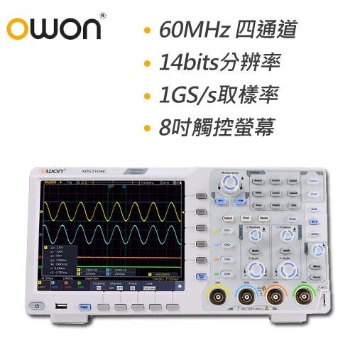 OWON 60MHz四通道示波器 XDS3064AE