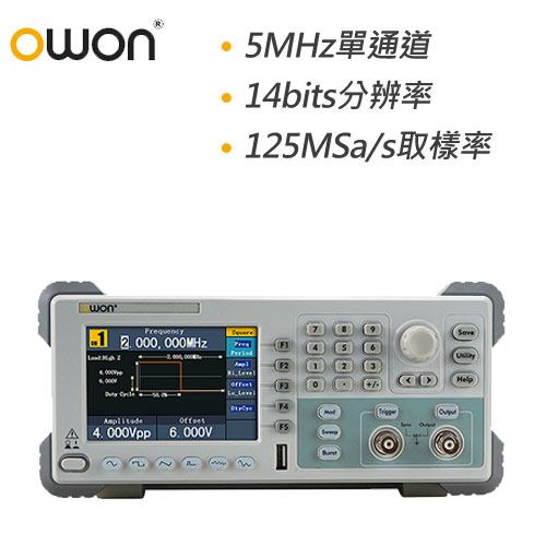 OWON 5MHz單通道信號產生器 AG051F