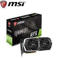 MSI微星 GeForce RTX 2070 ARMOR 8G顯示卡