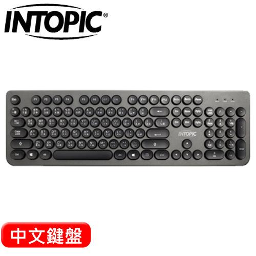 INTOPIC 廣鼎 KBD-76 復古圓形鍵帽鍵盤 鐵灰 中文