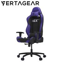 VERTAGEAR SL2000 電競椅 NZXT聯名款 黑紫
