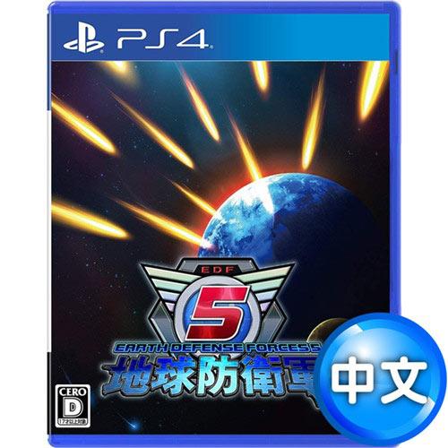 【客訂】PS4 遊戲《地球防衛軍5》中英文合版