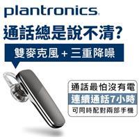 【公司貨-非平輸】Plantronics繽特力 Explorer 500 立體聲藍牙耳機麥克風 黑