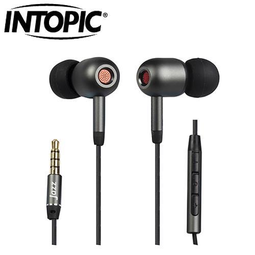 INTOPIC 廣鼎 重低音鋁合金耳機麥克風 JAZZ-I103