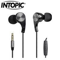 INTOPIC 廣鼎 人體工學耳機麥克風 黑 JAZZ-I108-BK