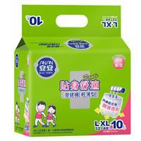 【安安】日本製 貼身輕薄復健褲L-XL號 成人紙尿褲(10片x6包)