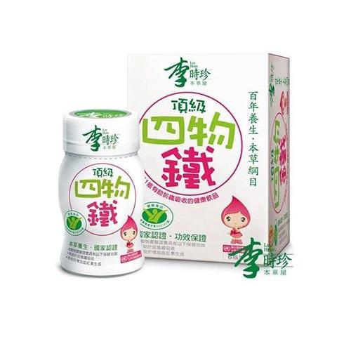 李時珍 頂級四物鐵飲品50ml/瓶 (72瓶組)