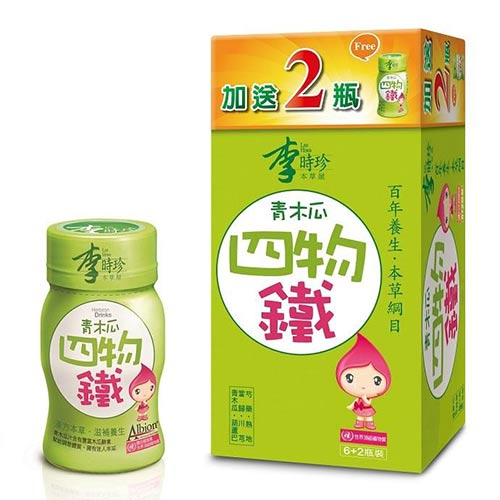 李時珍 青木瓜四物鐵飲品50ml/瓶 (64瓶組)
