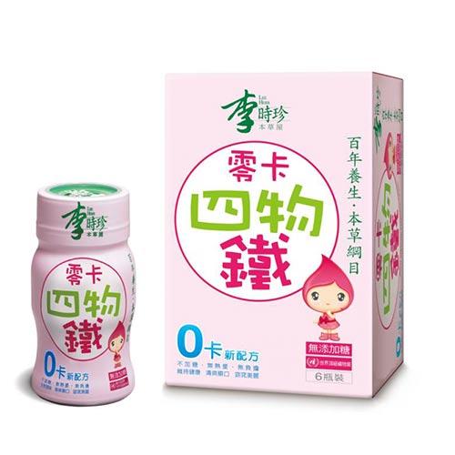 李時珍 零卡四物鐵飲品50ml/瓶 (72瓶組)