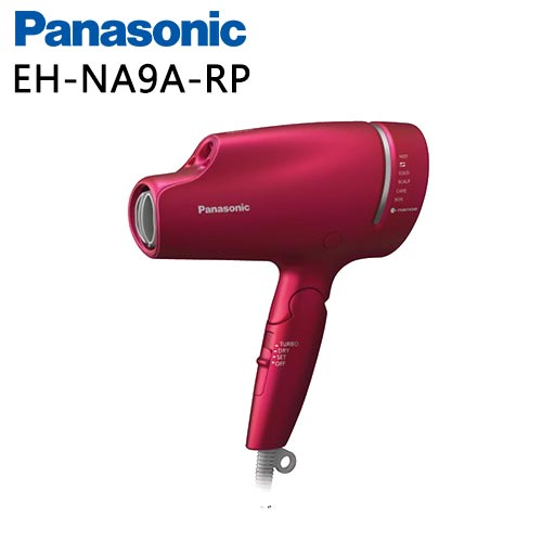 Panasonic國際牌EH-NA9A-RP奈米水離子吹風機【【限量送超值好禮】】
