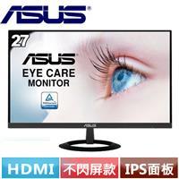 R1【福利品】ASUS華碩 VZ279HE 27型 IPS超薄螢幕