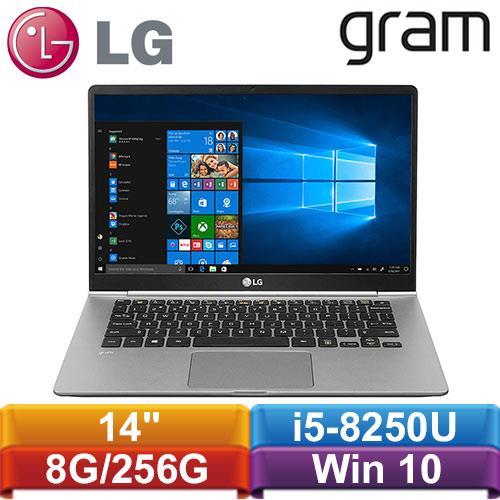 LG Gram 14 極緻輕薄筆電 銀【LG好禮三選一】