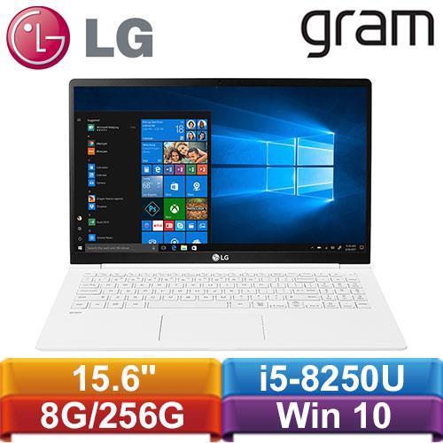 LG Gram 15.6 極緻輕薄筆電 白【LG好禮三選一】