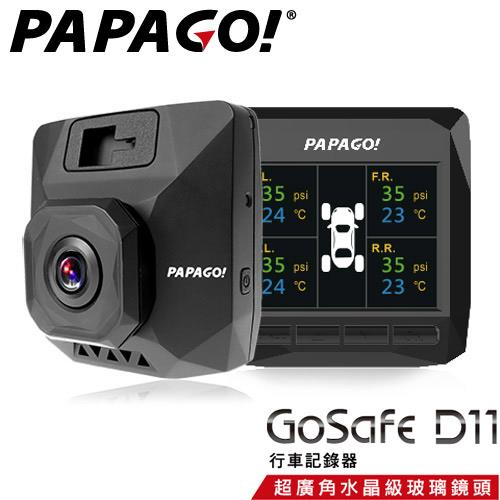 PAPAGO! GOSafe D11 行車記錄器 單機板【送16G記憶卡+觸控筆+擦拭布】
