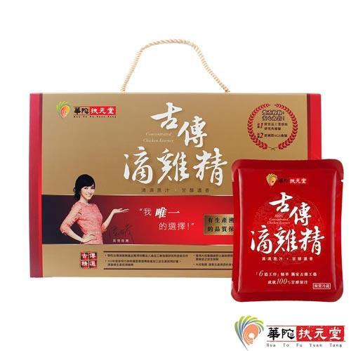 華陀扶元堂 古傳滴雞精禮盒-常溫 (10包/盒)